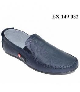Мокасины мужские, фабрика обуви Gassa, каталог обуви Gassa,Москва