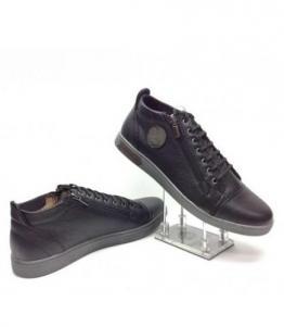 Кеды мужские оптом, обувь оптом, каталог обуви, производитель обуви, Фабрика обуви Арман, г. Ростов-на-Дону