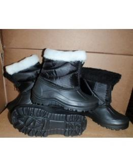 Ботинки ЭВА СИТИ , Фабрика обуви Уют-Эко, г. Пушкино