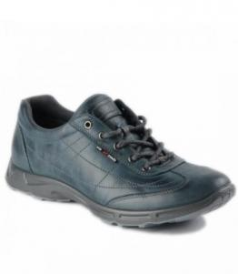 Кроссовки мужские, Фабрика обуви S-tep, г. Бердск