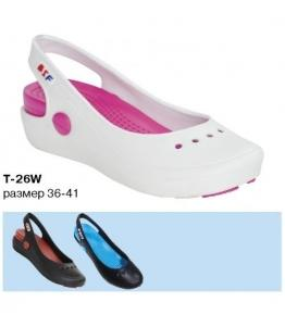 Босоножки женские, фабрика обуви Эмальто, каталог обуви Эмальто,Краснодар