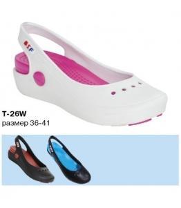 Босоножки женские, Фабрика обуви Эмальто, г. Краснодар