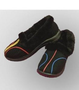 Полуботинки войлочные, Фабрика обуви Флайт, г. Кисловодск