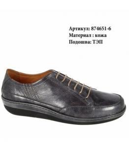 Полуботинки женские оптом, обувь оптом, каталог обуви, производитель обуви, Фабрика обуви Romer, г. Екатеринбург