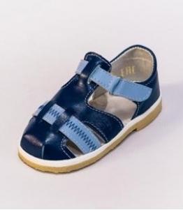 Сандалии детские липа, Фабрика обуви Башмачок, г. Чебоксары