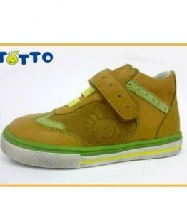 Кеды детские оптом, обувь оптом, каталог обуви, производитель обуви, Фабрика обуви Тотто, г. Санкт-Петербург