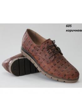 Полуботинки мужские, Фабрика обуви ЭЛСА-BIATTI, г. Таганрог