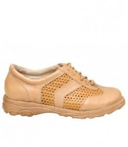 Полуботинки детские, Фабрика обуви Росток, г. Биробиджан
