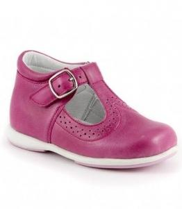Тефли детские для девочки, фабрика обуви Детский скороход, каталог обуви Детский скороход,Санкт-Петербург