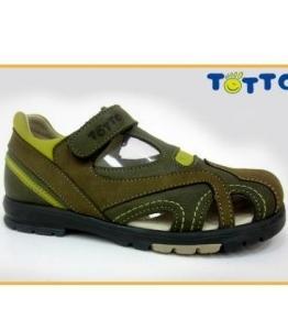 Босоножки детские, фабрика обуви Тотто, каталог обуви Тотто,Санкт-Петербург