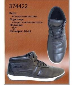 Ботинки мужские спортивные, фабрика обуви Dals, каталог обуви Dals,Ростов-на-Дону