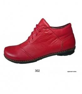 Ботинки женские оптом, обувь оптом, каталог обуви, производитель обуви, Фабрика обуви Магнум-Юг, г. Ростов-на-Дону