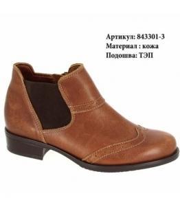 Ботинки женские оптом, обувь оптом, каталог обуви, производитель обуви, Фабрика обуви Romer, г. Екатеринбург
