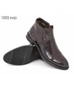 Ботинки мужские, Фабрика обуви AG, г. Батайск