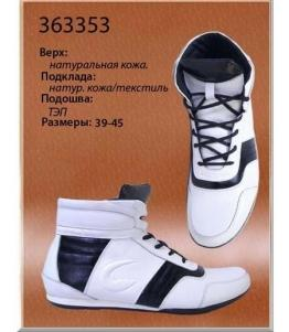 Ботинки мужские спортивные зимние оптом, обувь оптом, каталог обуви, производитель обуви, Фабрика обуви Dals, г. Ростов-на-Дону