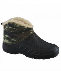 Галоши мужские ЭВА, Фабрика обуви Light company, г. Кисловодск