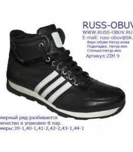 Ботинки мужские спортивные оптом, обувь оптом, каталог обуви, производитель обуви, Фабрика обуви Русс-М, г. Махачкала