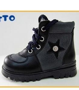 Ботинки детские оптом, обувь оптом, каталог обуви, производитель обуви, Фабрика обуви Тотто, г. Санкт-Петербург