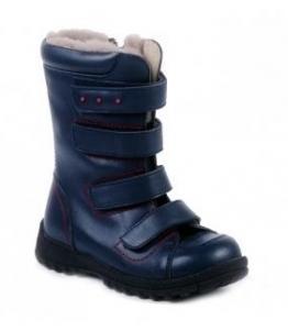 Сапоги ортопедические детские зимние оптом, обувь оптом, каталог обуви, производитель обуви, Фабрика обуви Ринтек, г. Москва