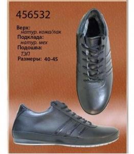 Кроссовки мужские зимние, фабрика обуви Dals, каталог обуви Dals,Ростов-на-Дону