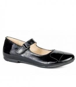 Туфли для девочек, фабрика обуви Спартак, каталог обуви Спартак,Казань