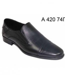 Туфли подростковые для мальчиков, фабрика обуви Gassa, каталог обуви Gassa,Москва