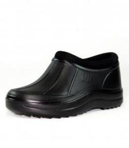 Галоши мужские ЭВА, фабрика обуви Mega group, каталог обуви Mega group,Кисловодск