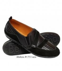 Кеды женские оптом, обувь оптом, каталог обуви, производитель обуви, Фабрика обуви Валерия, г. Ростов-на-Дону