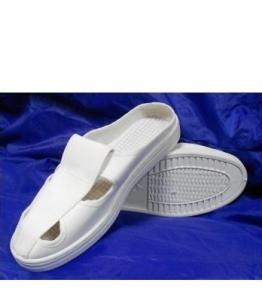 Шлепанцы антистатические, фабрика обуви Центр Профессиональной Обуви, каталог обуви Центр Профессиональной Обуви,Москва