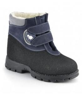 Сапоги детские, Фабрика обуви Детский скороход, г. Санкт-Петербург