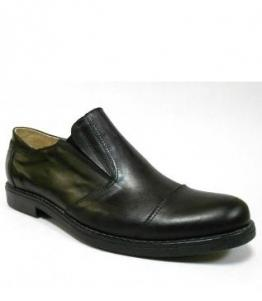 Полуботинки офицерские, Фабрика обуви Центр Профессиональной Обуви, г. Москва