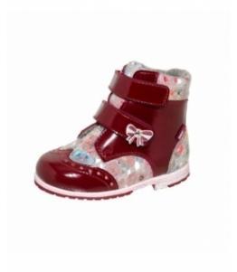 Детские ботинки ясельные, Фабрика обуви Лель, г. Киров