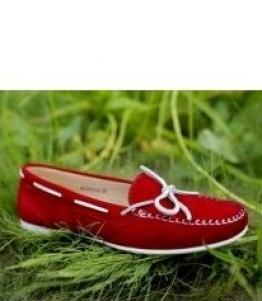 Мокасины женские оптом, обувь оптом, каталог обуви, производитель обуви, Фабрика обуви CV Cover, г. Москва