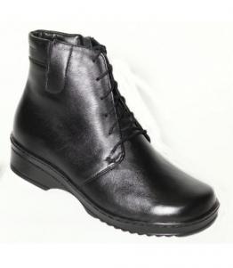 Ботинки женские оптом, обувь оптом, каталог обуви, производитель обуви, Фабрика обуви Омскобувь, г. Омск