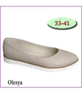 Балетки женские Olesya оптом, обувь оптом, каталог обуви, производитель обуви, Фабрика обуви TOTOlini, г. Балашов