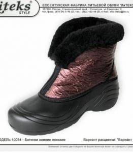 Ботинки зимние женские, Фабрика обуви ЛиТЕКС, г. Ессентуки