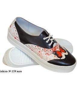 Кеды женские, Фабрика обуви Валерия, г. Ростов-на-Дону