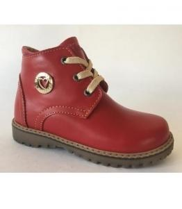 Ботинки детские оптом, обувь оптом, каталог обуви, производитель обуви, Фабрика обуви Base-man shoes, г. Батайск