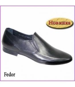 Туфли мужские Fedor, Фабрика обуви TOTOlini, г. Балашов