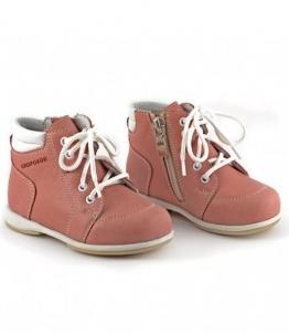 Ботинки детские  оптом, обувь оптом, каталог обуви, производитель обуви, Фабрика обуви Детский скороход, г. Санкт-Петербург