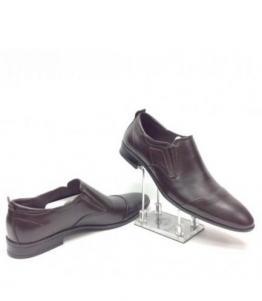 Туфли мужские оптом, обувь оптом, каталог обуви, производитель обуви, Фабрика обуви Арман, г. Ростов-на-Дону