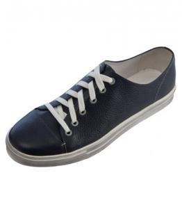 Кеды мужские, Фабрика обуви Торнадо, г. Армавир