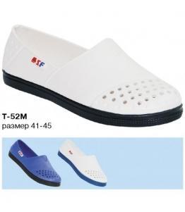 Полуботинки мужские летние, Фабрика обуви Эмальто, г. Краснодар