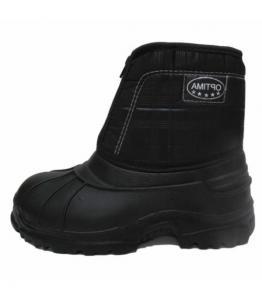 Ботинки мужские ЭВА оптом, обувь оптом, каталог обуви, производитель обуви, Фабрика обуви Оптима, г. Кисловодск