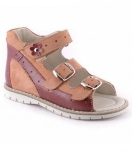 Сандалии детские , фабрика обуви Детский скороход, каталог обуви Детский скороход,Санкт-Петербург