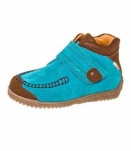 Ботинки, фабрика обуви Лель, каталог обуви Лель,Киров