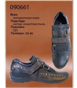 Полуботинки мужские спортивные, Фабрика обуви Dals, г. Ростов-на-Дону