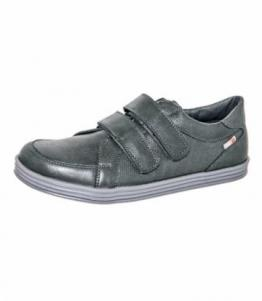 Полуботинки для мальчиков оптом, обувь оптом, каталог обуви, производитель обуви, Фабрика обуви Лель, г. Киров