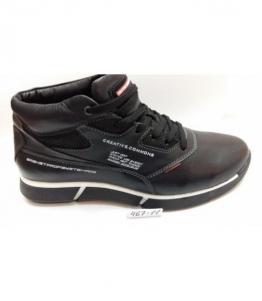 Ботинки мужские спортивные оптом, обувь оптом, каталог обуви, производитель обуви, Фабрика обуви Магнум-Юг, г. Ростов-на-Дону