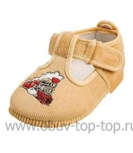 Туфли детские оптом, Фабрика обуви Топ-Топ, г. Сызрань